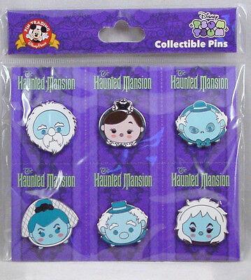 Disney Trading Pins TSUM TSUM  HAUNTED MANSION    Sealed Booster Set of 6