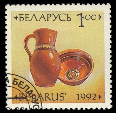 "BELARUS 41 - Ceramics ""Pitcher and Bowl"" (pf64682)"