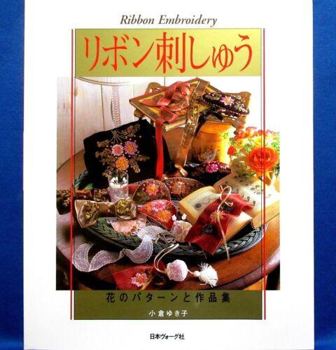 Ribbon Embroidery - Flower Pattern /Japanese Craft Pattern Book