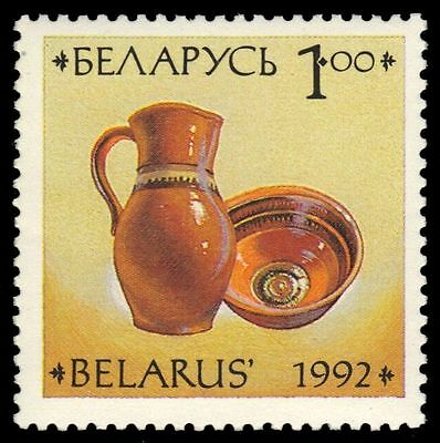 "BELARUS 41 - Ceramics ""Pitcher and Bowl"" (pf96754)"