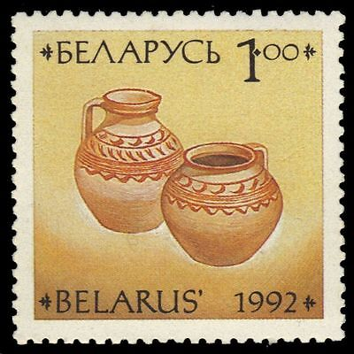 "BELARUS 43 - Ceramics ""Two Large Pitchers"" (pf42592)"