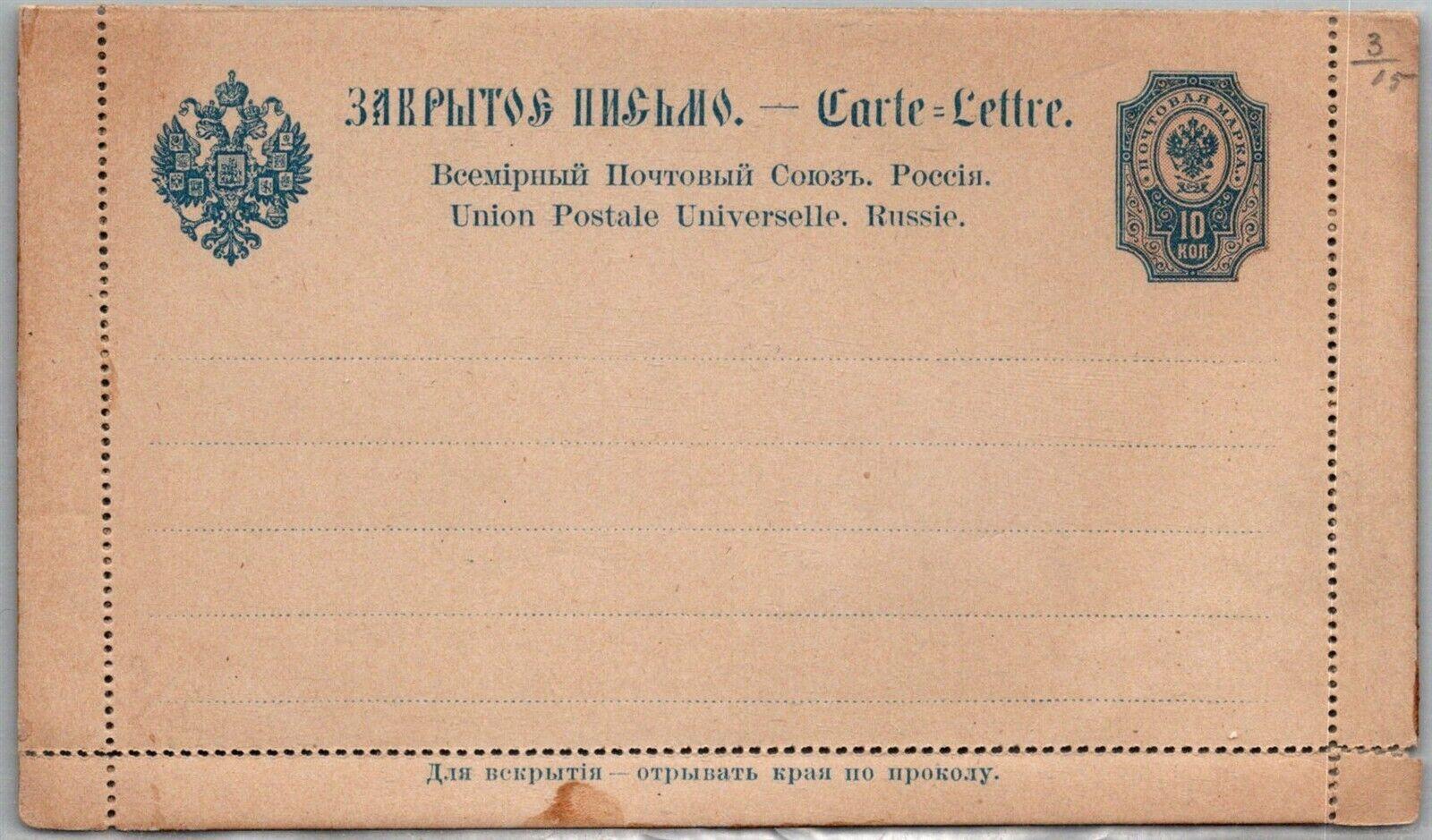 GP GOLDPATH RUSSIA POSTAL CARD MINT CV776 P01 - $1.80