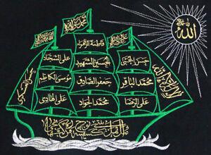 Islamic Shia Embroidery patterns - Safeenat Alnajat On Black Velvet Cloth