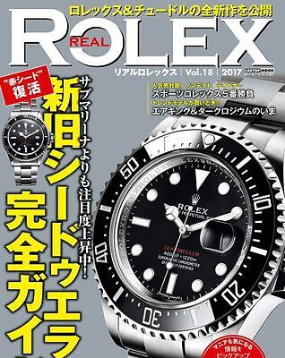 JAPANESE BOOK,SEA DWELLER,ROLEX TUDOR BASEL WORLD 2017,NEW