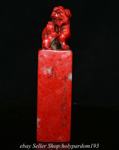 """6.6"""" Chinese Natural Shoushan Stone Carving Double Beast Seal Signet Stamp"""