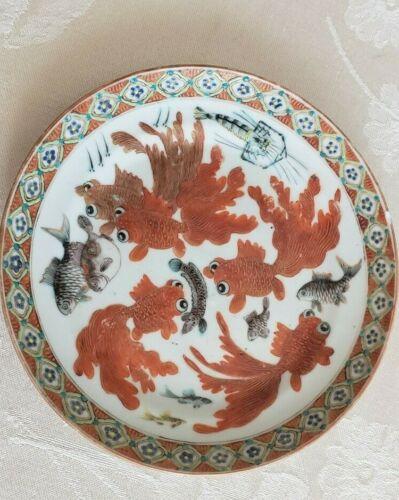 "Antique Chinese Porcelain FANTAIL KOI Fish & Shrimp and Fish 6"" Sushi Plate"