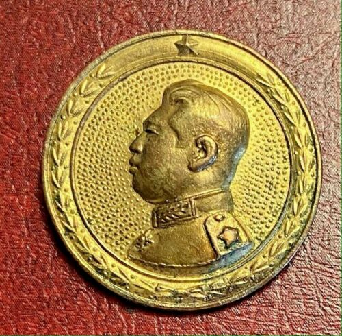 Korea Kim Ir Sen II-sung bronze pin badge lapel - Extremely RARE!