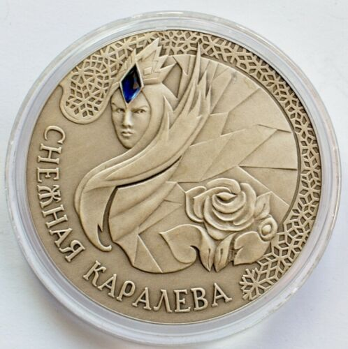 Belarus, 20 Roubles, 2005 Proof Silver Coin, The Snow Queen, Snow White