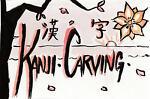 KanjiCarving
