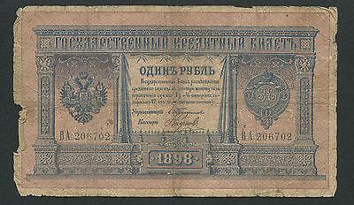 Russia 1 Rubles 1898, Pick: 1b, Series: 206702, TIMASHEV - NAUMOV, VG