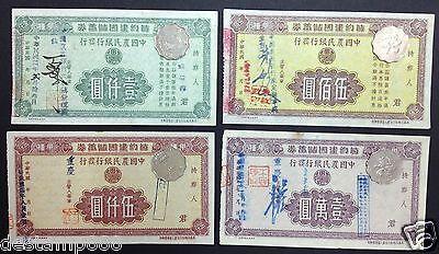 China 1945 Farmers Bank Savings Bond $500 $1000 $5000 & $10000 Rare!!!