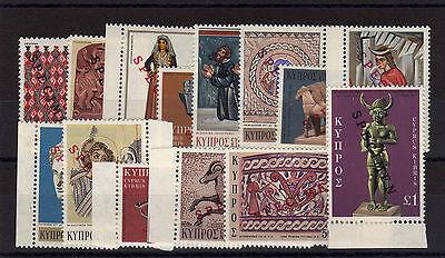 CYPRUS 1971 COMPLETE SET OPT. SPECIMEN SG 358-371 MNH.
