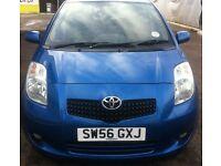 Toyota Yaris 2007 1.3 petrol blue colour five door car good the mileage is 85,000 good price £2800