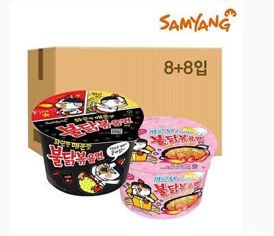 [SAMYANG] Korean Fire Challenge Ramen Buldak*8Cup & spicy Carbo*8cup (8+8)