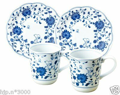 SNOOPY Peanuts Japanese Arabesque Mug Cup & Cake Plate Pair Set from Japan F/S (Snoopy Cupcakes)