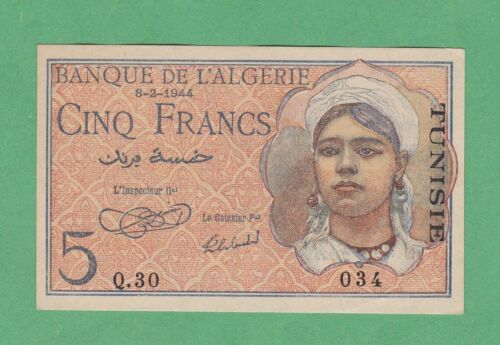 Tunisia 5 Franc  Note P-15   ABOUT UNCIRCULATED