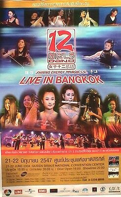 12 GIRLS BAND 2004 BANGKOK, THAILAND CONCERT TOUR POSTER (12 Girls Band)