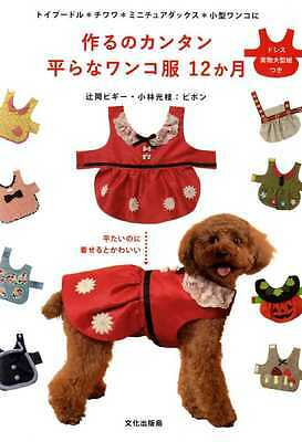 How to Make Flat and Easy Dog CLOTHES for Beginners - Dog Clothes Pattern Book