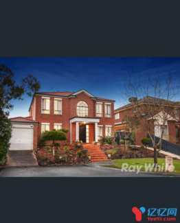 Rooms renting in Chadstone