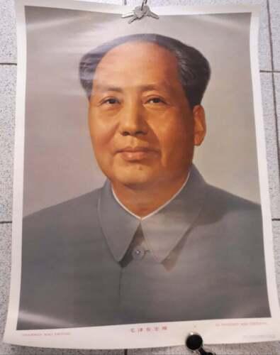 1967 Chinese Cultural Revolution Poster, 1969, Chairman Mao Portrait, Original