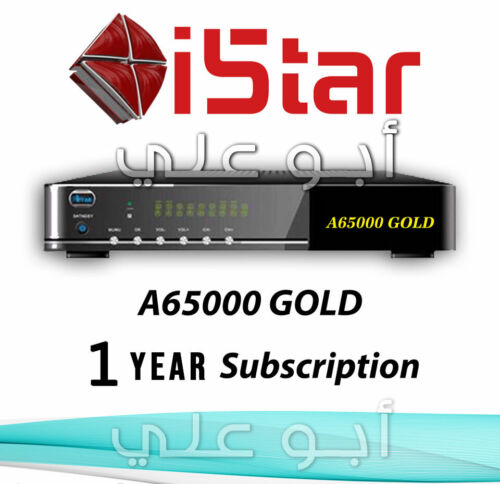 ISTAR KOREA A65000 GOLD WITH 1 YEAR ONLINE TV