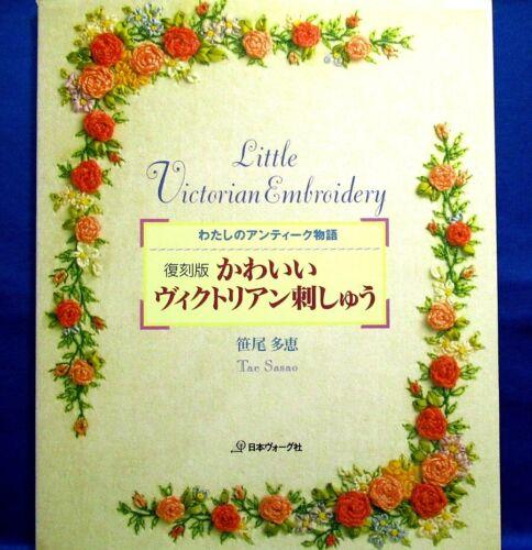 Rpt. Little Victorian Embroidery /Japanese Needlework Craft Pattern Book