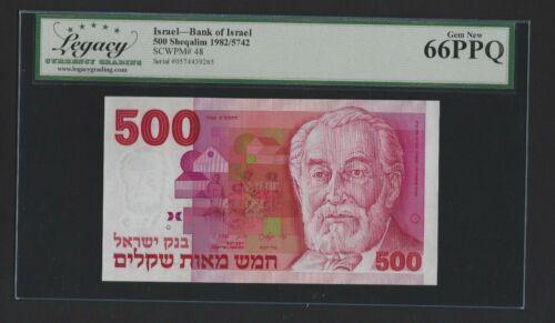 Israel 1982 500 Sheqalim Rank 66 PPQ P-048