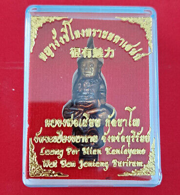 Phaya NGANG LP Mian Thai Amulet Love Charming Lucky Wealth Business Talisman