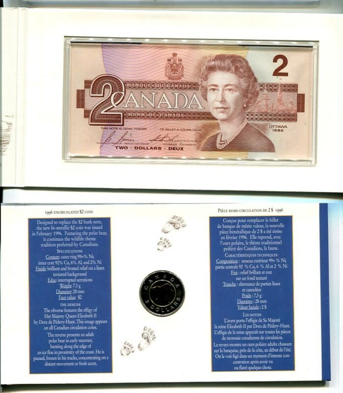 CANADA 1996 POLAR BEAR $2 PROOF COIN AND CURRENCY SET ORIGINAL HOLDER 2363K
