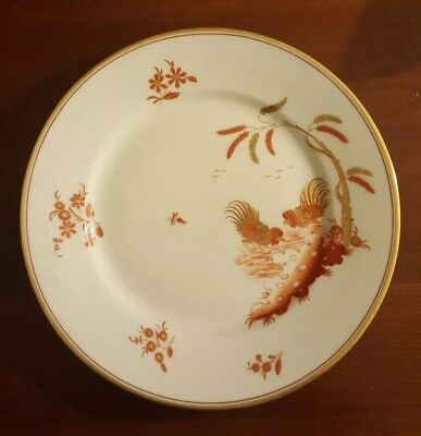 """Richard Ginori Siena Rust Chicken Rooster Gold Accent Salad Plate 8-1/2"""" Smooth"""