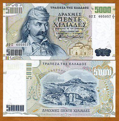 Greece 5000 (5,000) Drachmai, 1997 P-205 pre-Euro, UNC