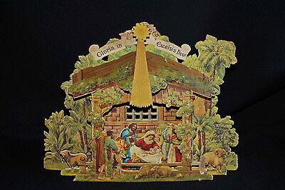 Schöne alte Faltkrippe / Weihnachtskrippe aus tiefgeprägter Pappe (# 5528)
