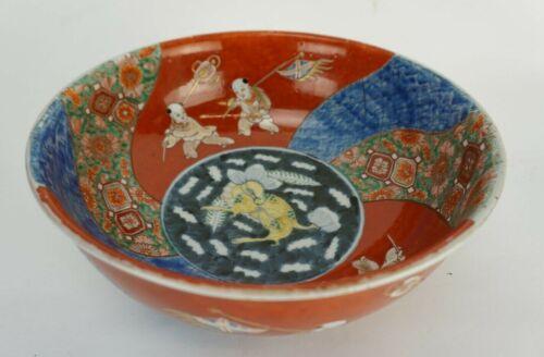 Antique IMARI Bowl c. 1820