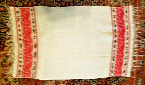 "VINTAGE TURKEY RED & WHITE DAMASK FRINGED TOWEL  DRAWN WORK - 18"" X 32"""