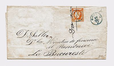 Romania: 1871, 10 Bani Orange/Yellow USED single on FLS from Birlad to Bucharest