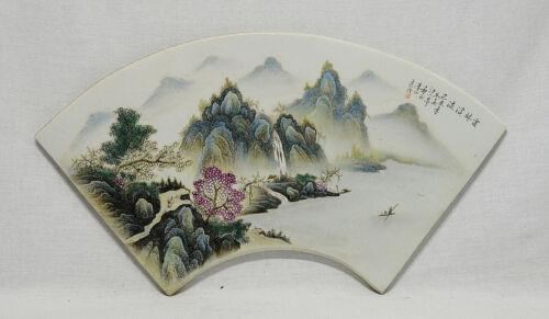 Chinese  Fan  Shape  Famille  Rose  Porcelain  Plaque   M3405-1