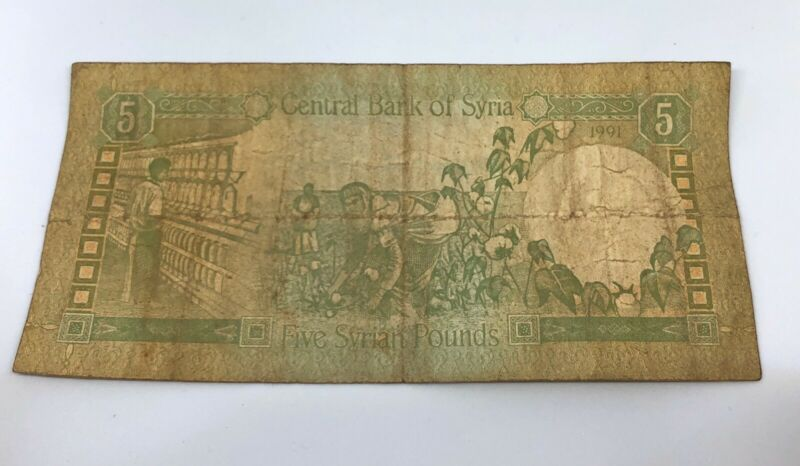 SYRIA 1991 5 Pound BankNote CIRC OLD PAPER MONEY CURRENCY BILL NOTE