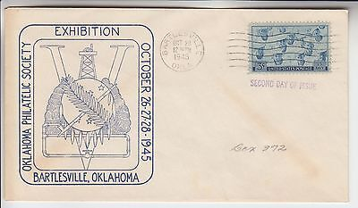 1945 #935 US NAVY WWII 2ND DAY OF ISSUE ON BARTLESVILLE OK STAMP EXPO (Issue Stamp Cover)