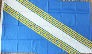 Champagne-Ardenne-France-Flag-5x3-French-Francais-Heraldic-Heraldry-Medieval-bn