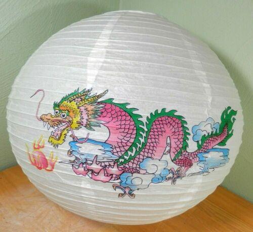 "Lot of 5 - 15.5"" Chinese White Paper Lanterns with Dragon Image - NIP"