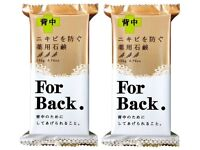 Sales - Japan Pelican Medicated Anti Acne Soap for Back - 135g - Freeship - £7.99