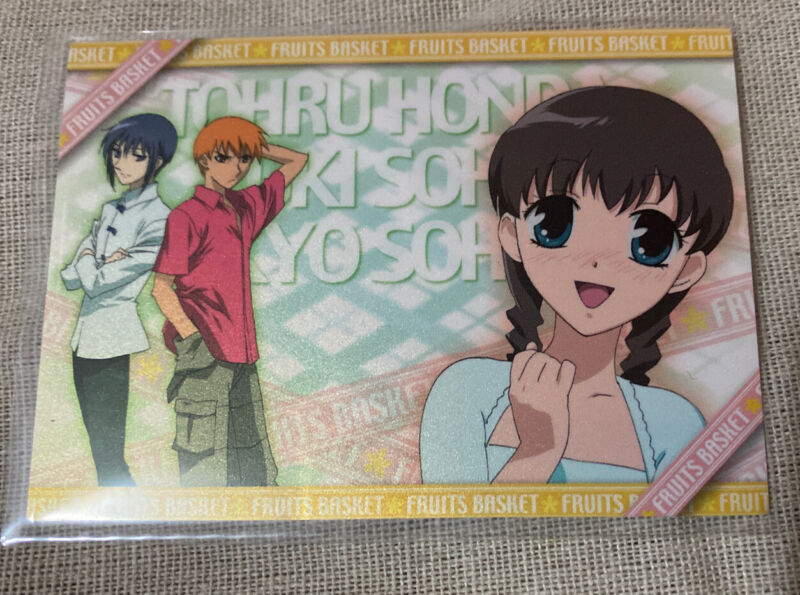 Fruits Basket Rare Movic Collectible Trading Card Special Card #1
