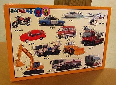 KOREAN Construction frame puzzle Loo / Mounts motorcycle & helicopter (Motorcycle Frame Construction)