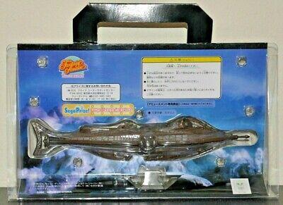 Walt Disney 20,000 Leagues Under the Sea, Nautilus submarine Made by Sega 9 inch