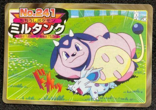 Neo Genesis Set 241 LP Uncommon Japanese Pokemon Card Miltank No