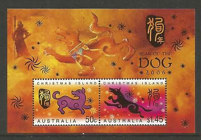 Christmas Island 2006 Lunar New Year/Dog ss--Attractive Topical (455a) MNH