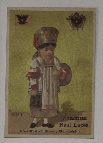R Chambers Real Laces Shoe Philadelphia Russia  VTC Victorian Trade Card L