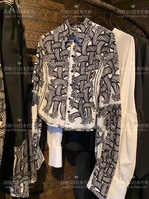 NWT Christopher NEMETH Rope Pattern shirt One Size