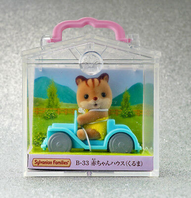 Sylvanian Families Calico Critters Carry Case Baby Furbanks Squirrel & Car for sale  Shipping to India