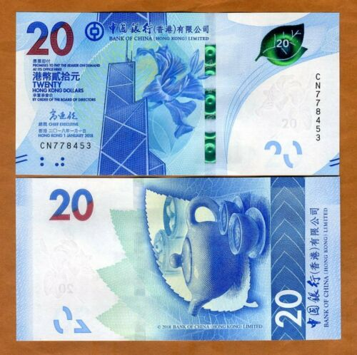 Hong Kong, $20, 2018 (2020), BOC, P-New, UNC > redesined, Flower, Tea pot